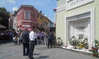 GODIŠNJICA MASAKRA NA TUZLANSKOJ KAPIJI: Sjećanje na ubijenu mladost