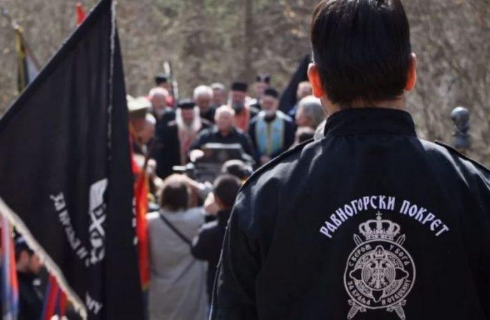 """Pravosudno licemjerje: Sejfudin Tokić je na licu mjesta uhapšen zbog zastave s ljiljanima, a za prijetnje """"kravavom Drinom"""" treba nalog Tužilaštva"""