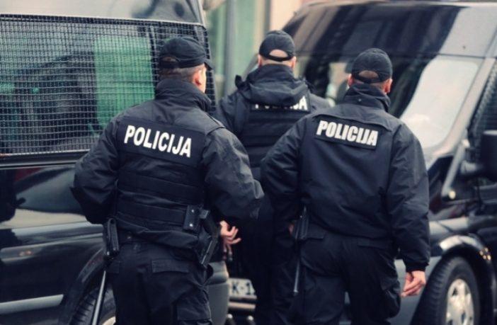 Potvrđeno: MUP i Tužilaštvo KS poduzimaju aktivnosti nakon šokantnih fotografija iz Zavoda u Pazariću