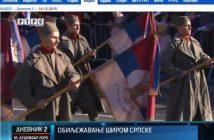 Šta je zajedničko Bakiru Izetbegoviću i džeparoškinji Sabaheti uhapšenoj u Banja Luci?