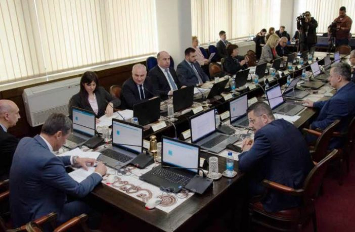 Od 14. marta u FBiH na snazi novi Zakon o visini stope zatezne kamate