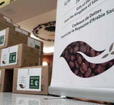 Iz Centra Kralj Fahd odgovaraju: Svih 50 tona doniranih hurmi je podijeljeno isključivo socijalno ugroženima