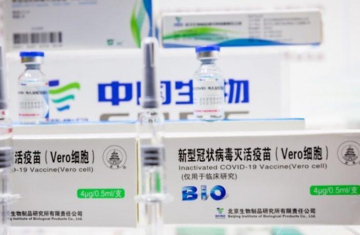 Stiglo 500.000 doza kineskih vakcina za FBiH